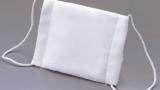 img 5e29389b59ba7 160x90 - 新型コロナウィルス・花粉・インフル対策①;マスクの使い方・選び方